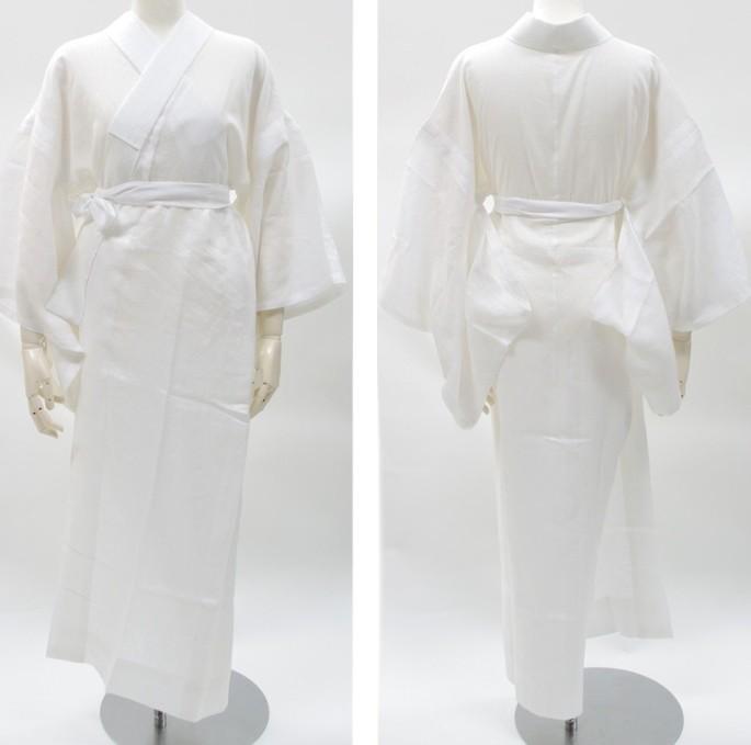 Hoe draag je een traditionele Japanse kimono. Nagajuban