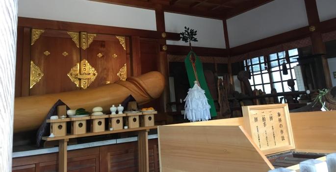 Honen Matsuri penisfestival in Komaki