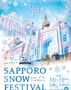 Japan in de winter. Sapporo snow festival