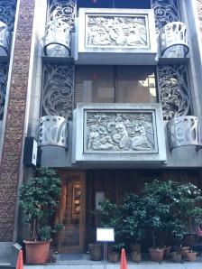 Tokyo Ginza architecture