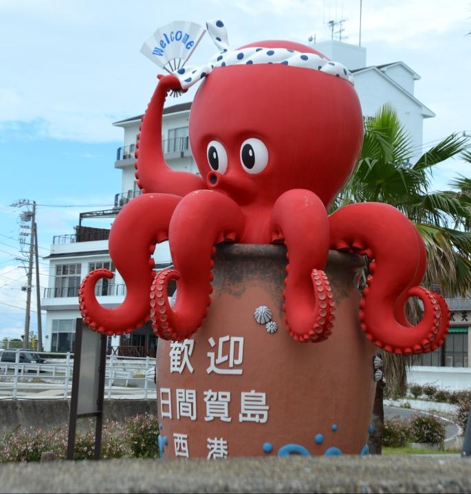 Himakajima octopus