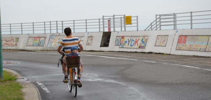 Himakajima biking