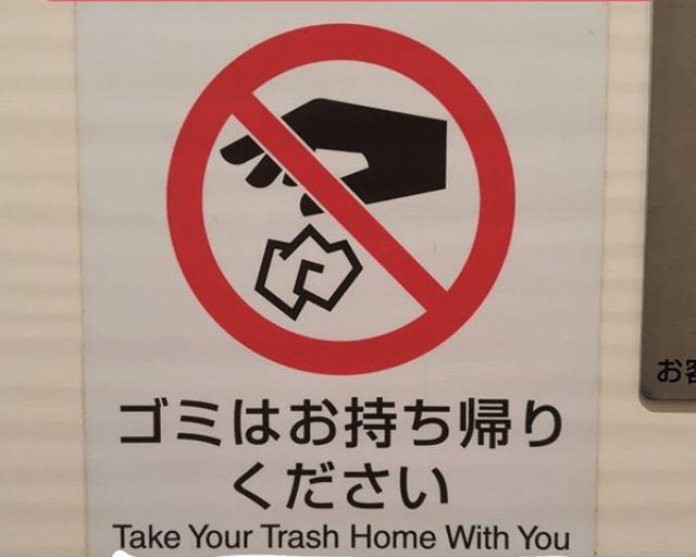 Vuilbakken in Japan